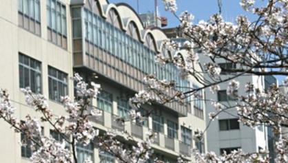 港区立御成門中学校の画像1