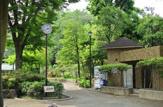 渋谷区立 鍋島松濤公園