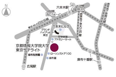 京都情報大学院大学 東京サテライトの画像2