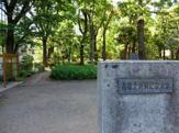 高橋是清翁記念公園