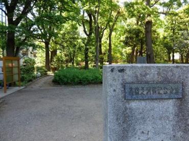 高橋是清翁記念公園の画像1