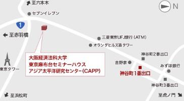 大阪経済法科大学アジア太平洋研究センターの画像2