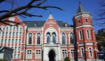 慶應義塾大学の画像1