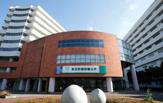 東京医療保健大学 五反田キャンパス