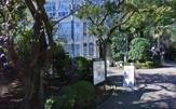 青山学院大学 間島記念館