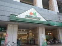 マルエツ 港南ワールドシティ店の画像1