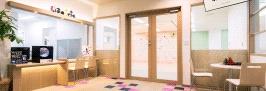 港区三田クランテテ 保育園、学童、習い事・進学指導の画像1