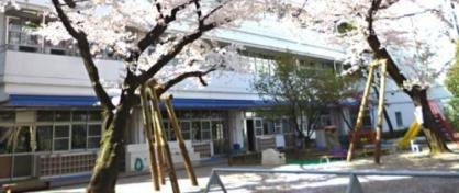港区立麻布幼稚園の画像1