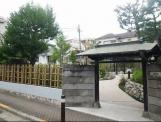 淡島阿川公園