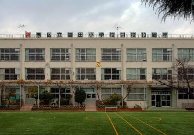 御田小学校の画像3
