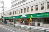 マルエツ プチ 中野中央店