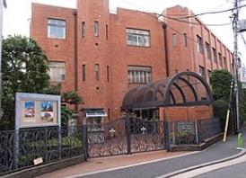 頌栄女子学院高等学校の画像1