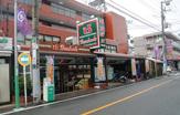 (株)文化堂 緑ケ丘店