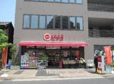 miniピアゴ 東新橋2丁目店