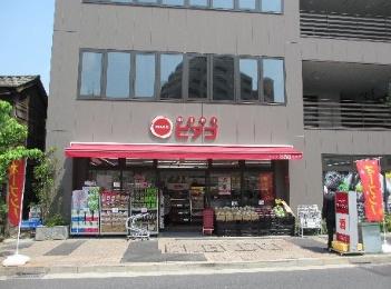 miniピアゴ 東新橋2丁目店の画像1