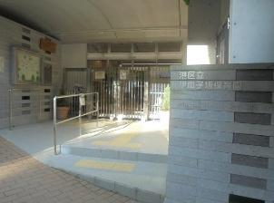伊皿子坂保育園の画像1