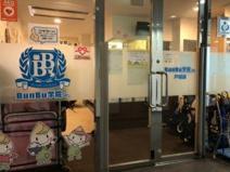 BunBu学院Jr.戸越園