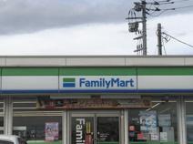 ファミリーマート神栖土合本町店