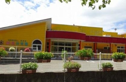 愛星保育園の画像1
