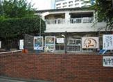 三軒茶屋保育園