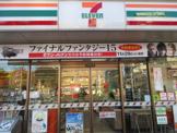 セブン-イレブン北戸田駅東口店
