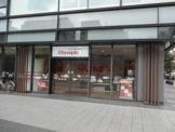 オリンピック 淡路町店