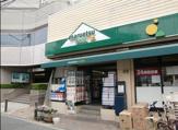 マルエツ プチ 茗荷谷店