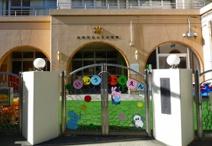 大正幼稚園