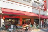 西友高田馬場店