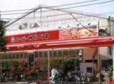 スーパーみらべる 西巣鴨店