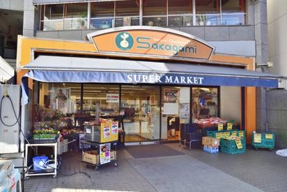 サカガミ豊島園店の画像1