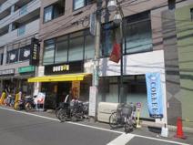 ドトールコーヒーショップ駒込東口店