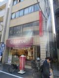 とんかつ新宿さぼてん駒込アゼレア通り店