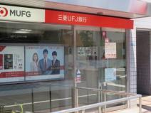 三菱UFJ銀行駒込支店駒込駅東口出張所