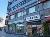 ガスト田端店
