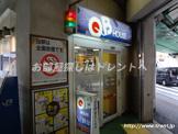 QB HOUSE 大久保駅店
