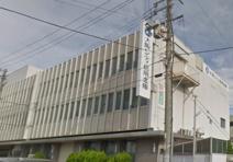 大阪シティ信用金庫平野支店