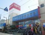 西友 高野台店