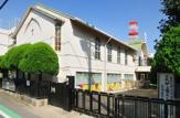 碑文谷教会付属幼稚園