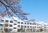 糀谷小学校