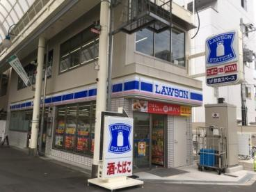 ローソン阪急淡路駅前通店の画像1