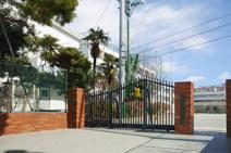 緑丘中学校