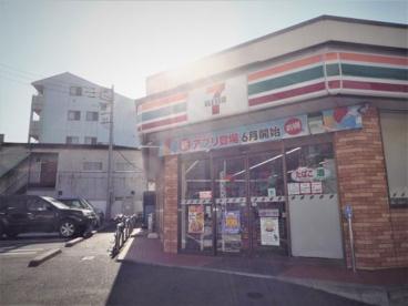 セブン-イレブン川崎大島5丁目店の画像1