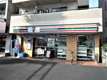セブン‐イレブン 川崎追分店の画像1