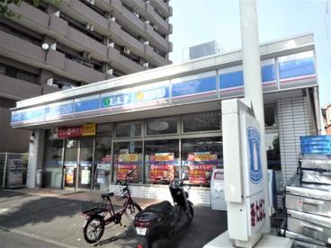 ローソン 川崎追分町店の画像1