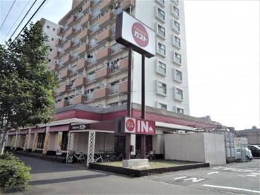 ガスト 川崎大島店の画像1