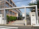 東京都立深沢高等学校