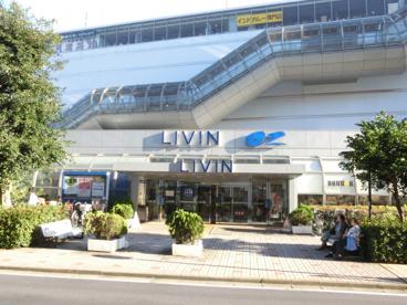 リヴィンOZ大泉店の画像1