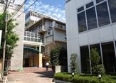 目黒日本大学中学校(旧日出中学校・高等学校)