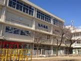 八名川小学校